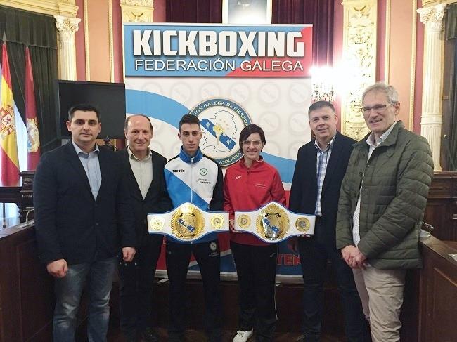 Campeonato Gallego de Kick Boxing